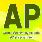AP Grama Sachivalayam & Village Secretary Jobs in AP 1.60 Lakh Jobs
