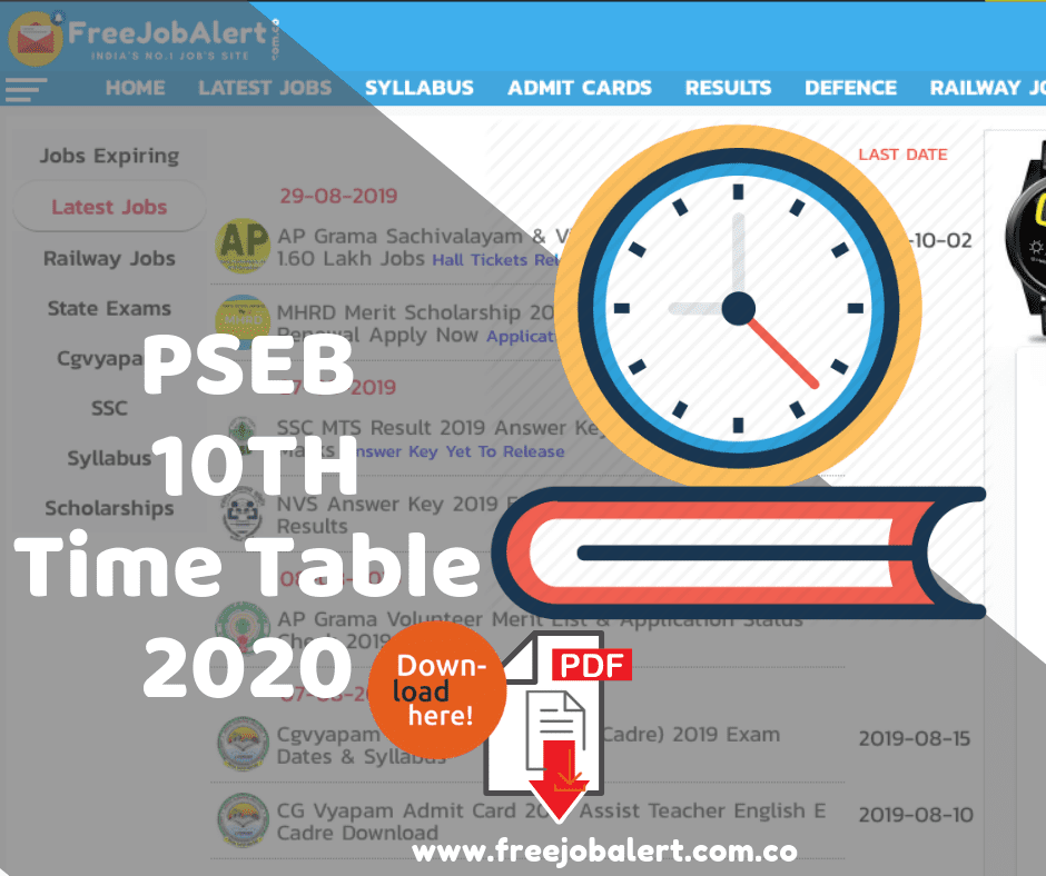 PSEB 10th Date Sheet 2020, Punjab Board 10th Date Sheet, Punjab Board Matric Time Table 2020, PSEB 10th Exam Schedule 2020, PSEB Class 10th Time Table 2020