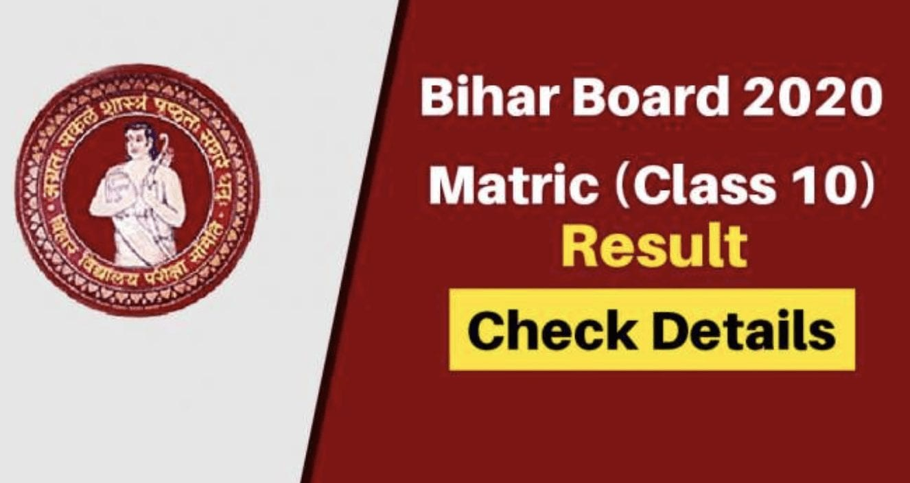 10th Result Bihar Board 2020